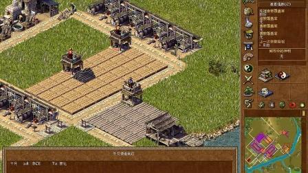 龙之崛起-秦朝-02-始皇帝的都城