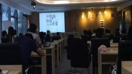 物联传感智能家居代理商培训会吴昊演讲