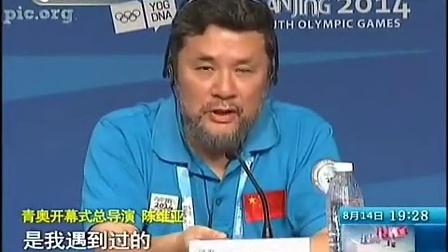 張靚穎將與金秀賢張杰演唱南京青年奧運會主題曲江蘇電視新聞