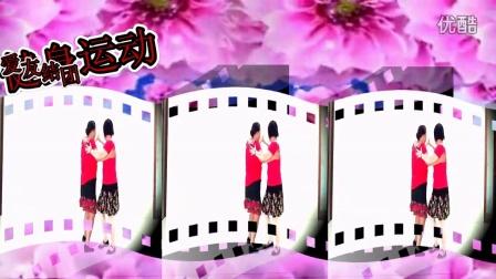 盛泽兴桥村广场舞:双人舞《美酒加咖啡》