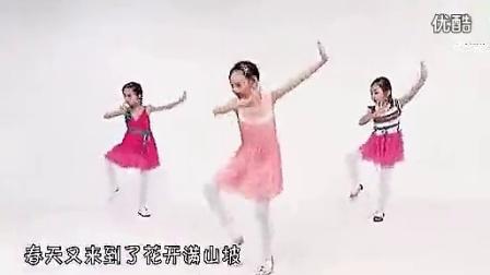 《小苹果》 儿童教学版  舞蹈   楼影院_标清