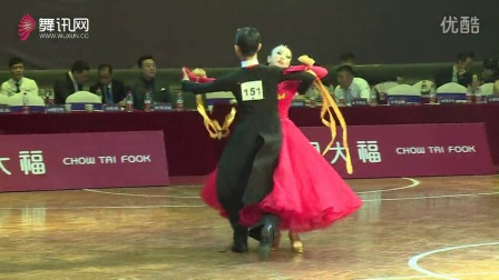 【会员】专业16岁组摩登舞决赛郭理想许业钒维也纳华尔兹