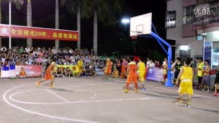 4-2014年信宜三人篮球比赛 -启诚评估vs ...(下半场)