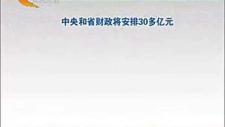 河北新闻联播-御捷电动汽车
