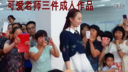 上海编织人生展会可爱代表九色鹿秀的三件成人作品花样