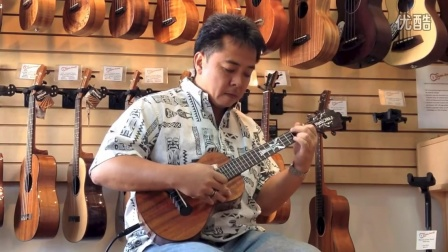 Herb Ohta, Jr- 'Maluhia'