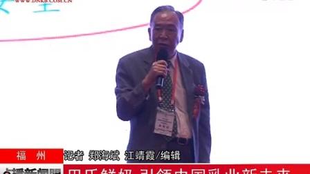 巴氏鲜奶引领中国乳业新未来