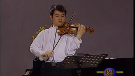 袁泉小提琴演奏《克莱采尔练习曲第五课》