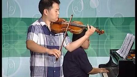 袁泉讲解并演奏小提琴曲 柴可夫斯基《如歌的行板》
