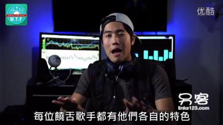 """【另客视频】""""NigaHiga 系列""""如何成为一名Rap歌手"""