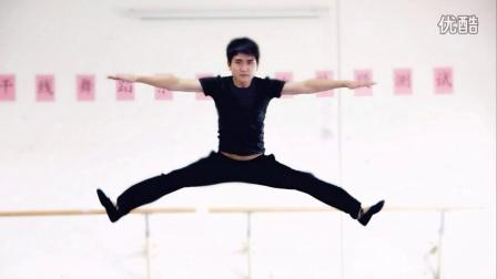 星干线舞蹈系阶段测试
