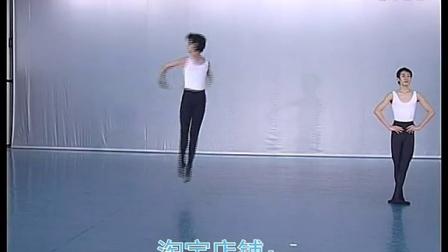 古典舞示例课 男班4年级第1学期 跳的训练