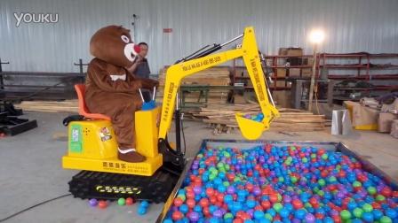 熊二挖土机