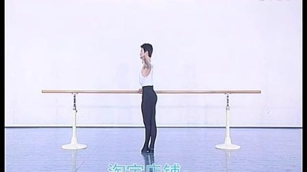 古典舞示例课男班4年级第2学期1 把上训练