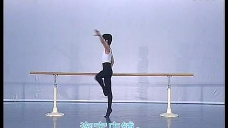 古典舞示例课 男班4年级第1学期1 把上训练