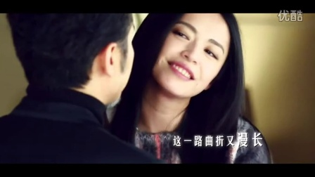 姚晨 - 别让爱迷路(官方HD超清版)