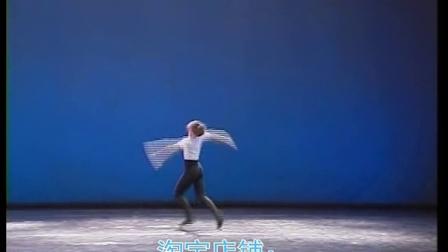 古典舞示例课男班6年级 中间训练