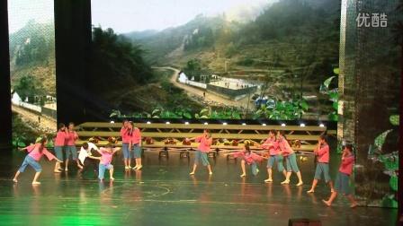 三门峡市实验高中原创舞诵 大山里的坚守