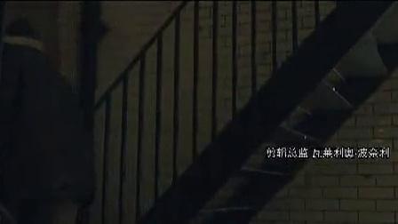 《朝内81号》曝海报 莫小棋上演惊悚魅惑蜂鸟特攻 高清_clip23