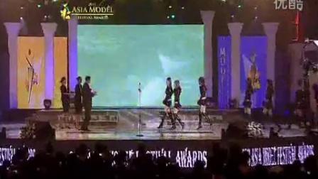 2011亚州模特颁奖典礼-亚洲明星奖获奖-Girls Generation