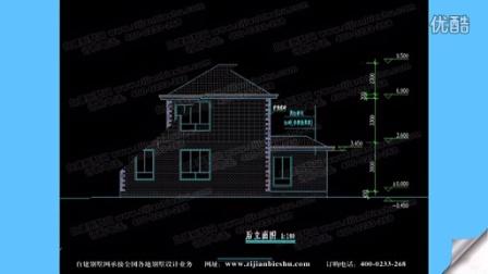 二层农村建房设计图纸 乡村别墅外观效果图