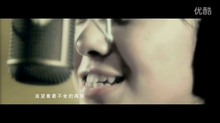 周子琰、金志文 - 时光恋人(官方HD超清版)