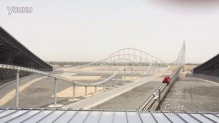世界上最快的过山车——法拉利主题公园罗莎方程式赛车