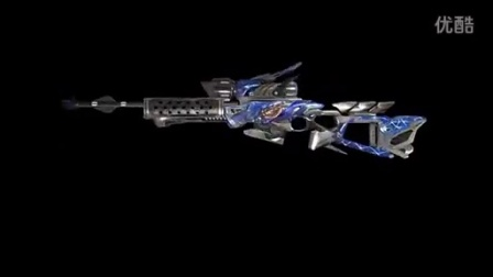 AVA Fortune Star Season 4 Limited Weapon SV98 Swap - 副本