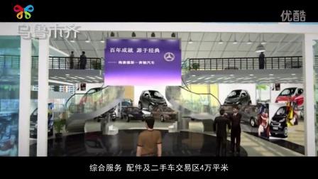 开利星空视频二--超级汽车4S卖场项目