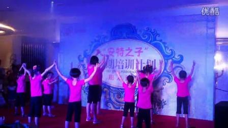 """""""安特之子""""暑期培训计划汇演女生版《小苹果》舞蹈"""
