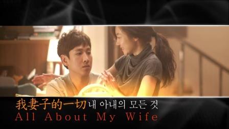 2014年韩国电影展30秒宣传片