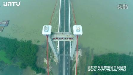 航拍-长江大桥-美在中视