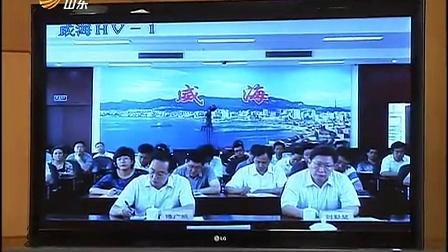 山东新闻联播20140820山东启动农民工职业技能提升、权益保障、公共服务三项行动计划