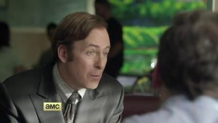 索尔为您效劳 Better Call Saul 短预告