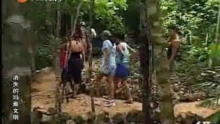 100808_探险之旅_消失的玛雅文明_人文发现_CETV
