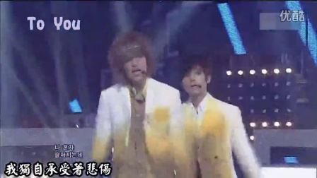 Teen Top To You 应援教学