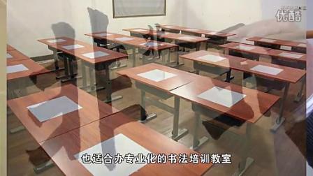 投影书法临摹桌_标清