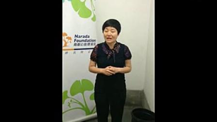 #冰桶挑战#南都基金会秘书长彭艳妮