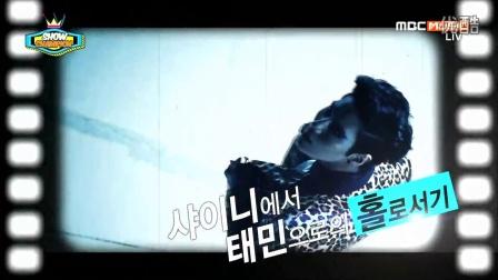 [LIVE]140820.MBC Music.冠军秀.泰民-访问+PB+ACE+怪盗(Danger)