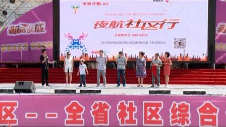 黑龙江省新闻夜携手前进区 走进前进区