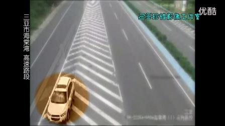 实拍玩命情侣三亚高速上停车激吻数分钟