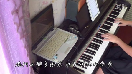 许嵩《山水之间》钢琴曲_tan8.com