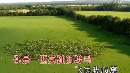 东方红艳-扎西哥哥-国语[牛男汽车影音]