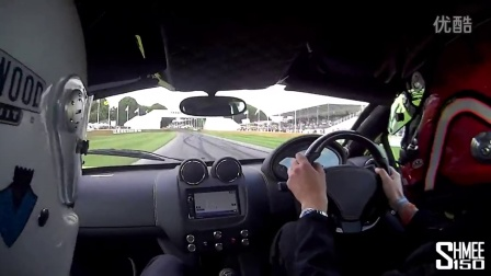 Arash AF8 Onboard Ride at the Goodwood Hillclimb