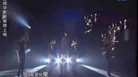 潘嘉麗 Kelly Poon TVBS全球中文音樂榜上榜- 情人 情人嘉麗
