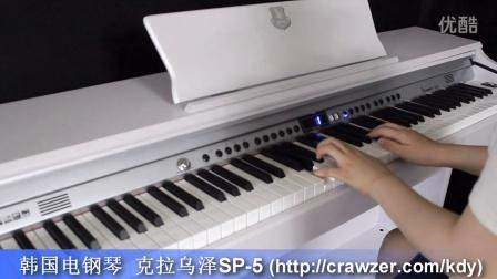 蓝色生死恋ost_Le Jardin_韩国电钢琴 克拉乌泽SP5 88键 数码钢琴