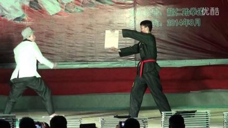 济宁市嘉祥县龍仁跆拳道九周年庆典《上海滩》表演