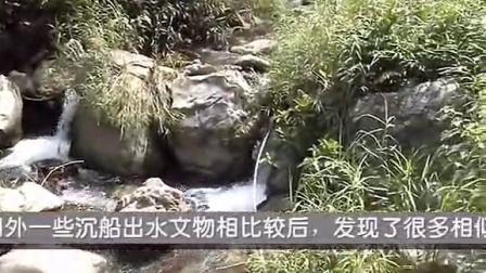 克拉克瓷古窑址[南胜田坑窑]-一个发现与400年的谜-(福建漳州市平和县南胜镇)