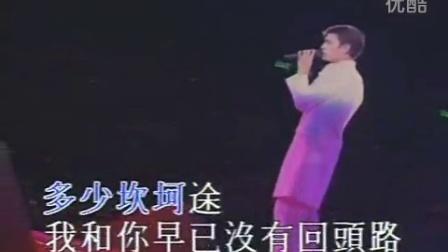 自己唱的3首刘德华经典