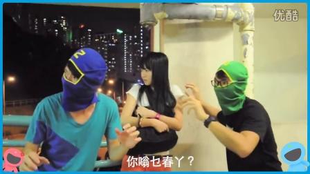 [SM]美女天桥遭遇猥琐男性骚扰